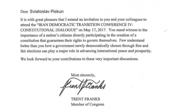 Голову Союзу юристів України С.М.Піскуна запрошено в Конгрес США