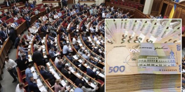 Зарплату міністрів і їх заступників обмежать до п'яти середніх по країні