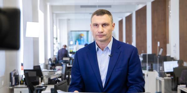 Школи в Києві на онлайн не переводитимуть: мер пояснив чому