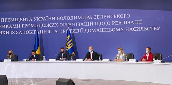 Підписано Указ Президента «Про невідкладні заходи із запобігання та протидії домашньому насильству, насильству за ознакою статі, захисту прав осіб, які постраждали від такого насильства»