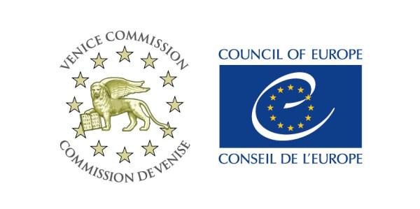 В Раді Європі застерегли від звільнення всіх суддів КСУ