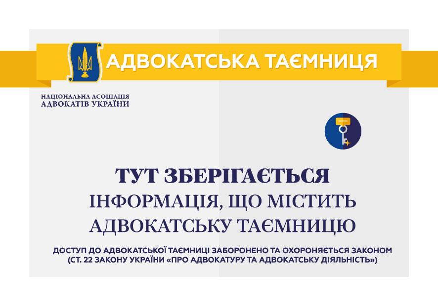 unba-lawyer-sticker