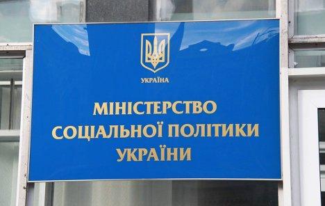 В.Яценко взяв участь в робочій зустрічі Міністерства соціальної політики України