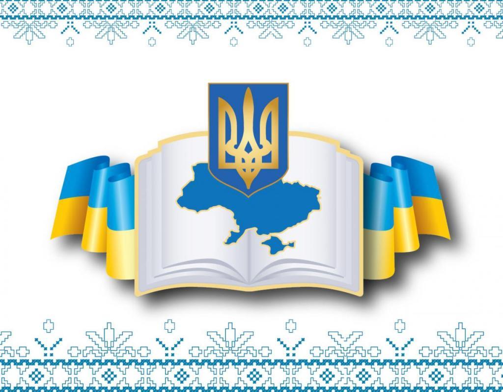 Шановні колеги-юристи! Дорогі співвітчизники! Від імені Союзу юристів Україні, Всесвітньої організації юристів, Світового Конгресу українських юристів та від мене особисто прийміть найщиріші вітання з Днем Незалежності України!