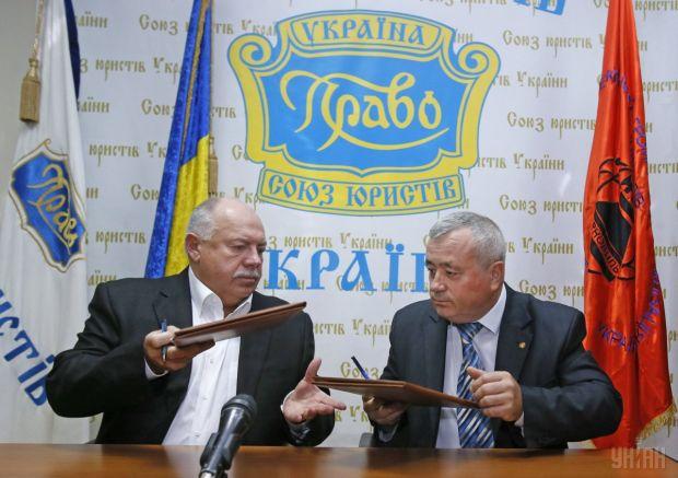 Підписання Меморандуму про співпрацю між Союзом юристів України та Союзом Чoрнобиль України