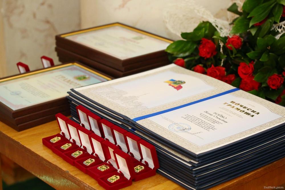 Фотозвіт зі святкування Дня юриста обласними організаціями Союзу юристів України