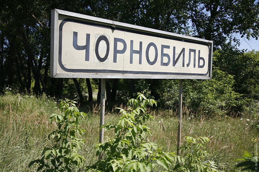 Зустріч керівництва Міністерства соціальної політики та лідерів «Союз Чорнобиль України»