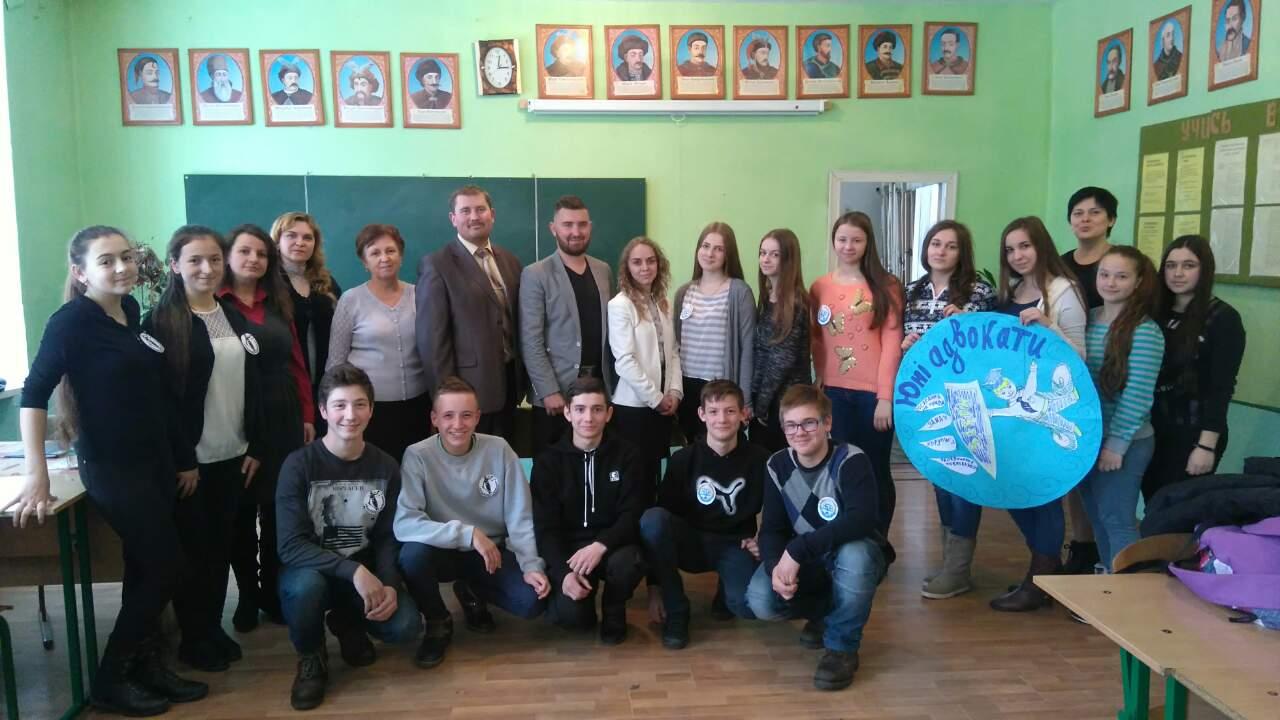 Проведення заходів у рамках Всеукраїнського тижня права