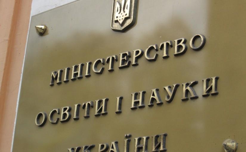 Відбулася зустріч Першого заступника Голови СЮУ Ніни Карпачової з Міністром освіти і науки України