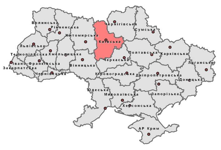 Зауваження та пропозиції від Київської обласної організації Союзу юристів України
