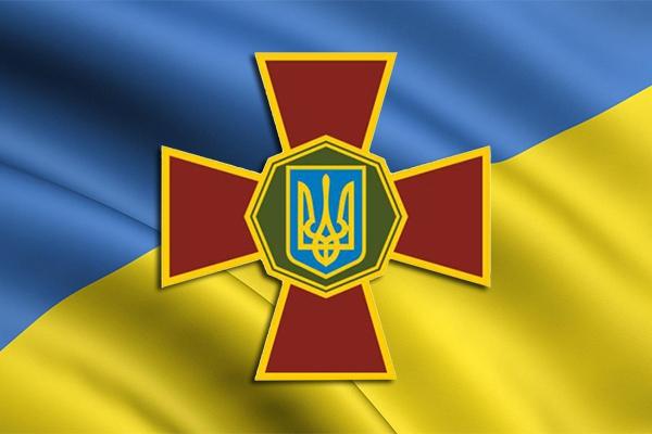 Привітання з Днем Національної Гвардії України!
