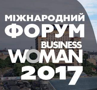 _Woman_2017_s