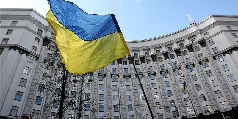 Нормативно-правові акти, які готуються до опублікування Кабміном України № 94(06.12.2016)