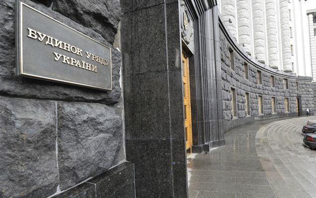 Уряд схвалив склад робочих груп для  обстеження міністерств.