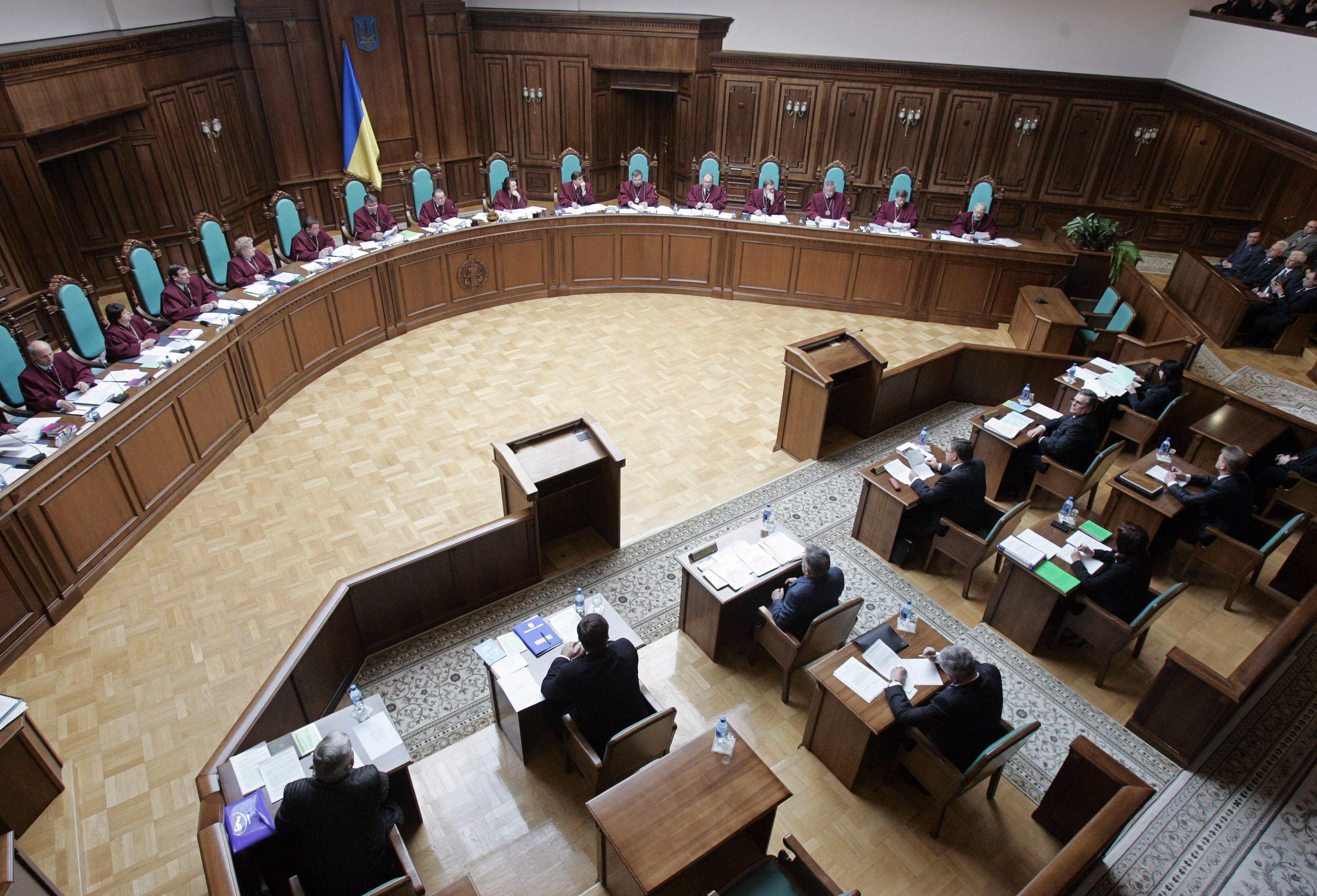 Ukraine's constitutional court in Kiev opens hearings to determine whether President Viktor Yushchenko's decree dissolving parliament was legal