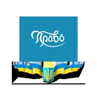 Союз юристів України