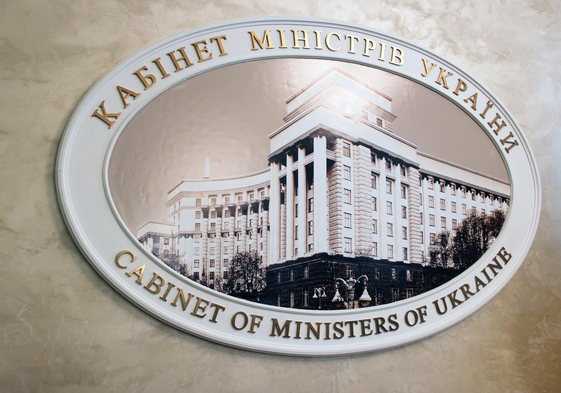 Кабінет Міністрів схвалив урядовий проект пенсійної реформи (Презентація)