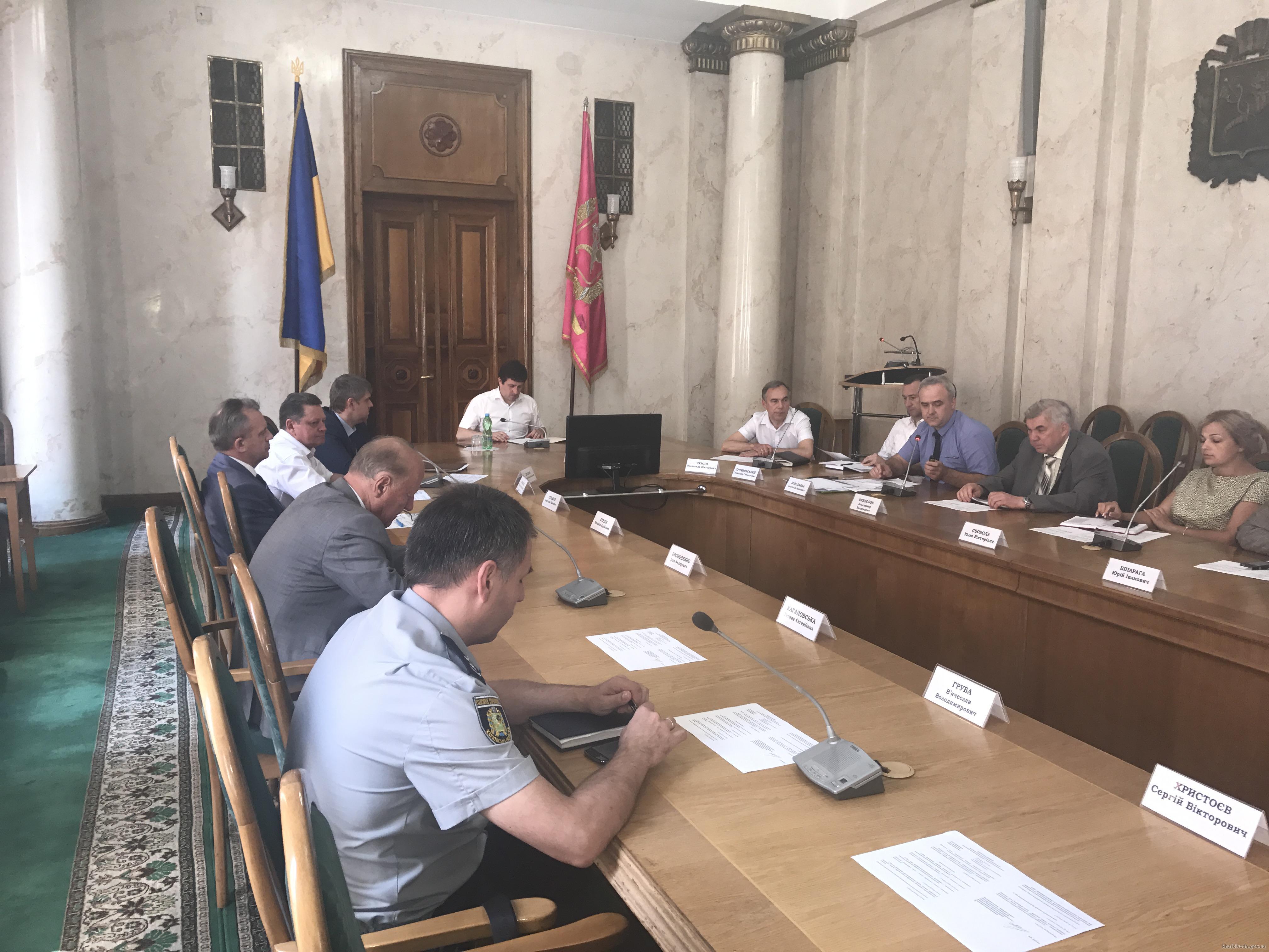 Відбулося засідання міжвідомчої координаційно-методичної ради з правової освіти населення.