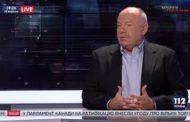 Голова Союзу юристів України в прямому ефірі 'Бацман LIVE'  15.08.17