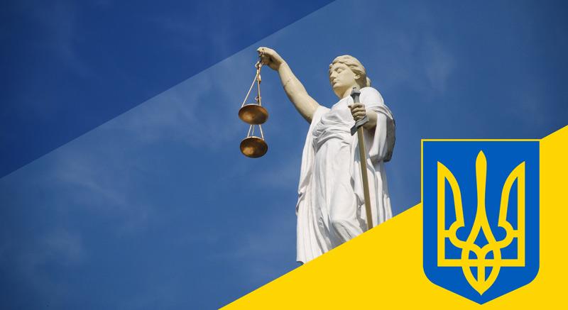 Заява ЦППР та інших громадських організацій щодо законопроекту № 6232