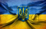 Привітання з Днем юриста від Союзу Чорнобиль Україна