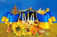 Привітання з Днем юриста від обласних організацій Союзу юристів України