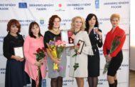 Фотозвіт. Луганська обласна організація Союзу юристів України відзначила День юриста.