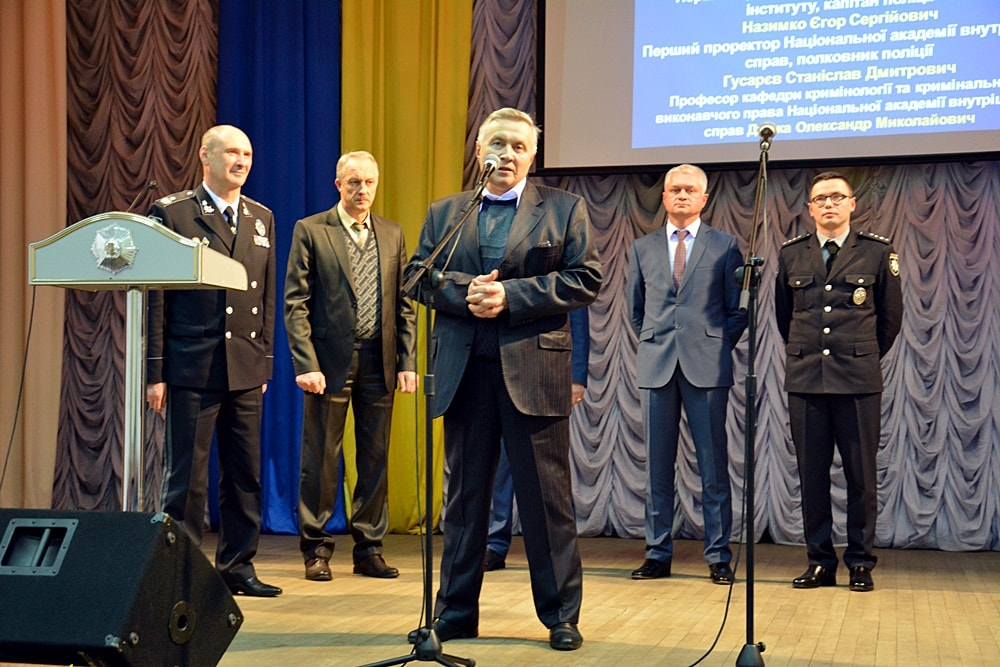 В Харкові відбулася конференція з охорони правопорядку.