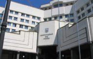 В. Яценко взяв участь у Дні відкритих дверей у Конституційному Суді України