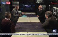 С.Піскун у прямому ефірі каналу NewsOne в програмі з Оленою Кірік від 15.11.2017р.