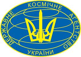 Через кілька тижнів в України може з'явитися нова космічна програма
