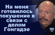С.Піскун у прямому ефірі