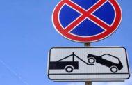 В Україні мають намір впорядкувати відносини паркування транспортних засобів