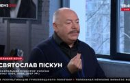 С. Піскун про трагедію у Керчі, NewsOne 21.10.18