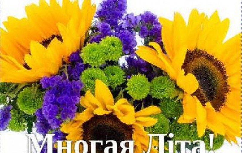 Вітаємо з Днем народження шановну Ніну Іванівну Карпачову!