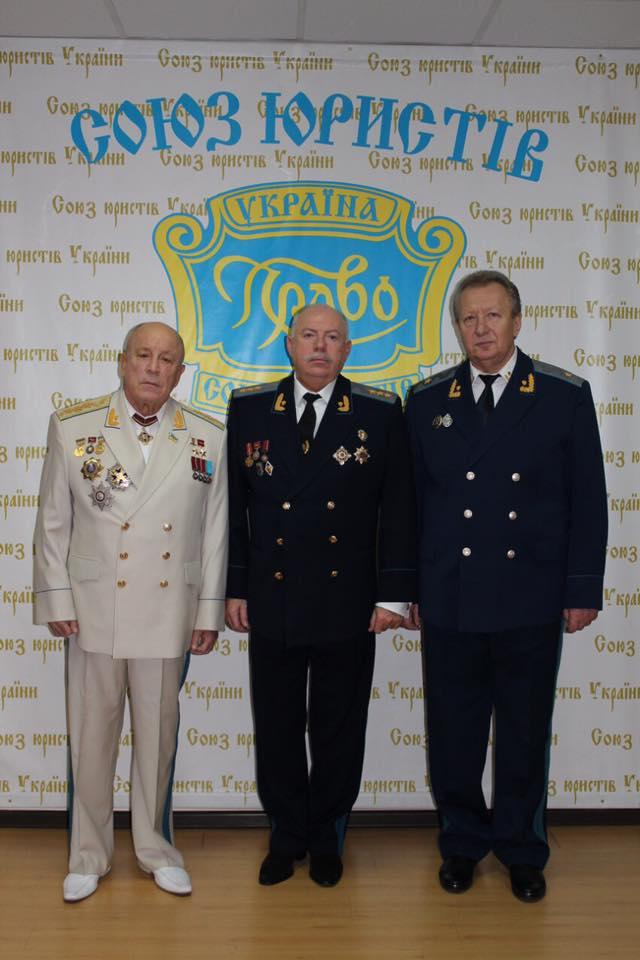 День прокуратури України