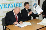 Підписання Меморандуму про співпрацю з Асоціацією ветеранів органів прокуратури