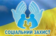 В. Яценко взяв участь у засіданні Соціальної Ради України