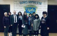 Візит Генерального секретаря Європейського інституту омбудсмана до Союзу юристів України