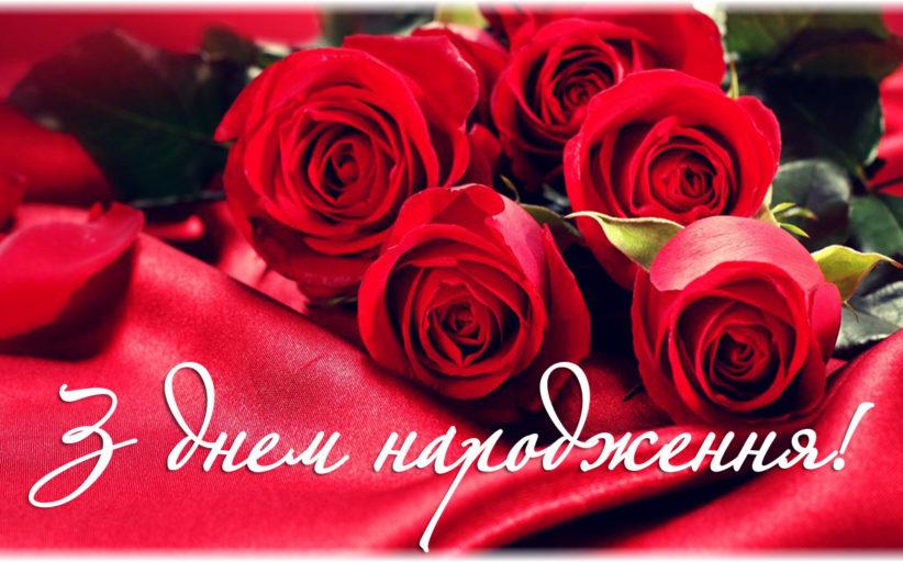 Вітаємо з Днем народженняВалерія Євдокимова!
