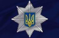 Вітання Союзу юристів України працівникам і ветеранам кримінального розшуку України.