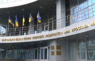 У Національному юридичному університеті імені Ярослава Мудрого відбувся День відкритих дверей