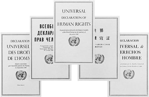 universal-declaration-human-rights_1