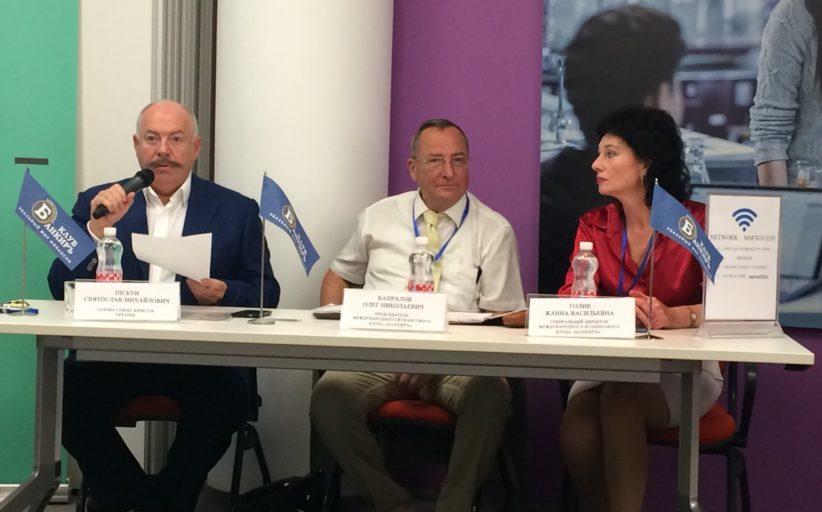 Голова Союзу юристiв С.Пiскун вiдкрив вiтальним словом Мiжнародну конференцiю