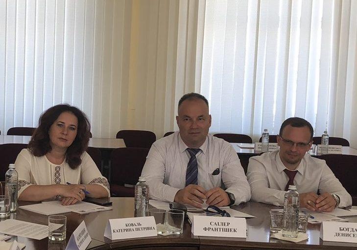 За участю Союзу юристів України відбулася Міжнародна конференція на тему: «Розвиток системи захисту економічних і фінансових інтересів держави».