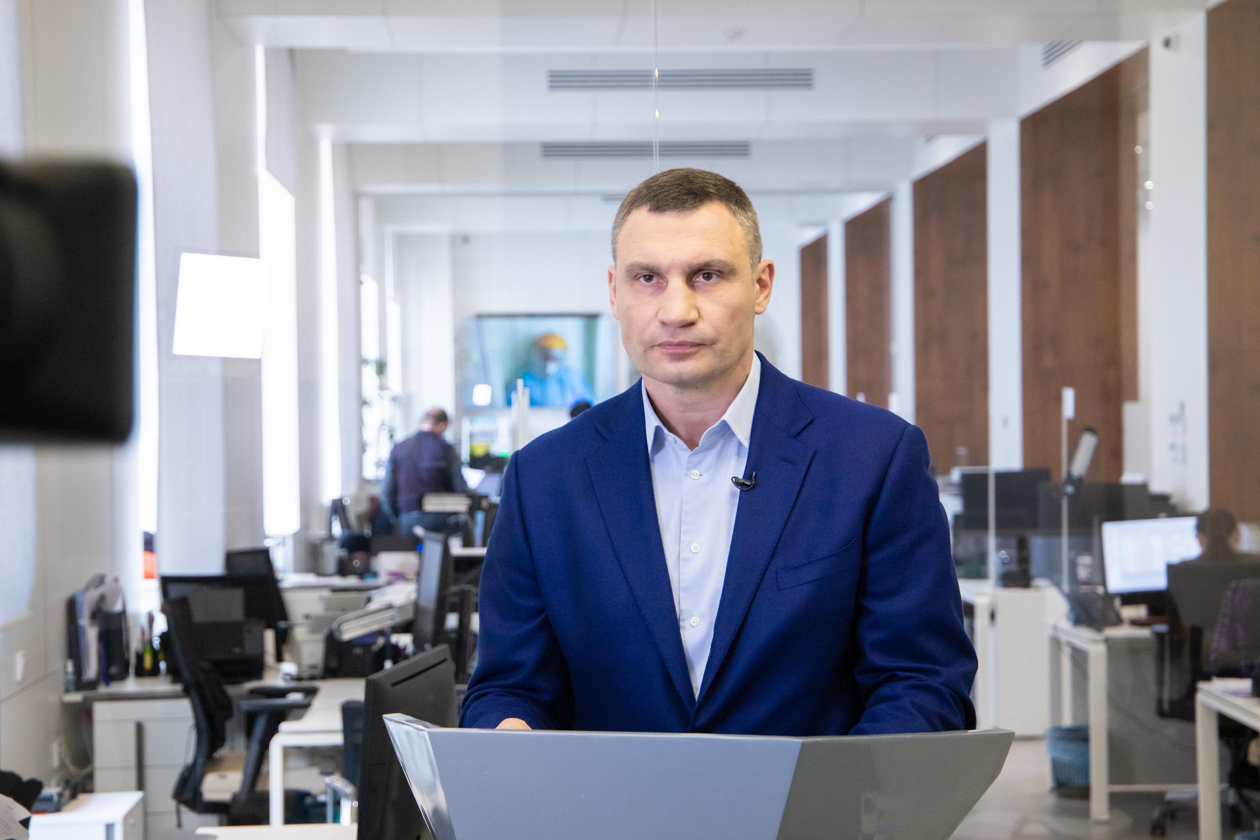 Ситуація з коронавірусом в Києві станом на 14 квітня: брифінг Віталія Кличка