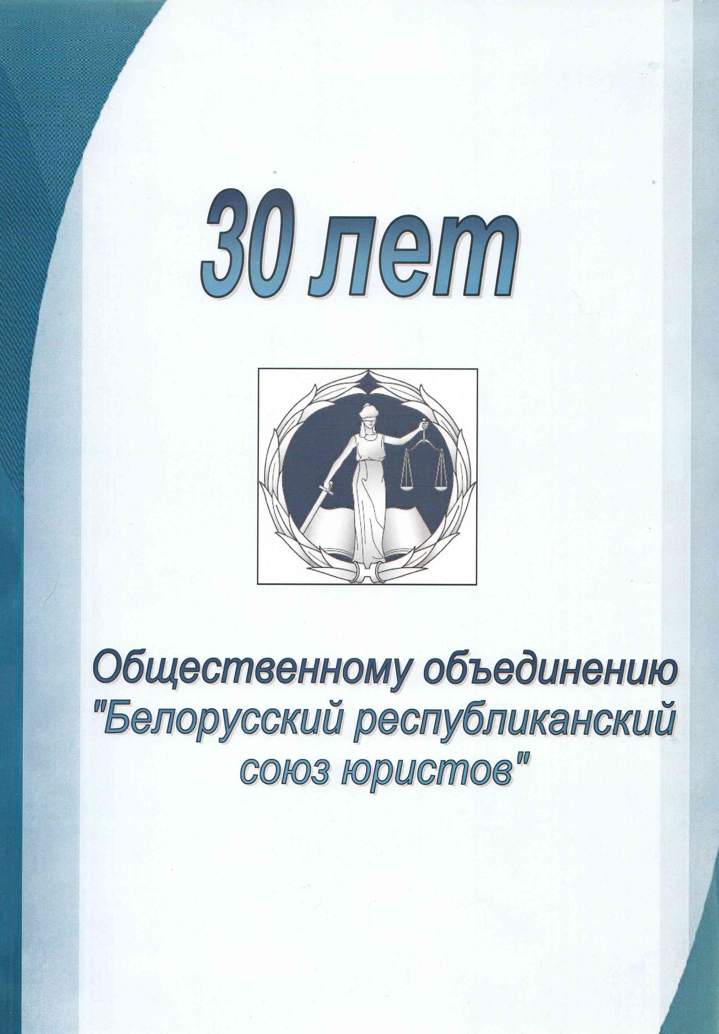 Суд СНГ стр 11