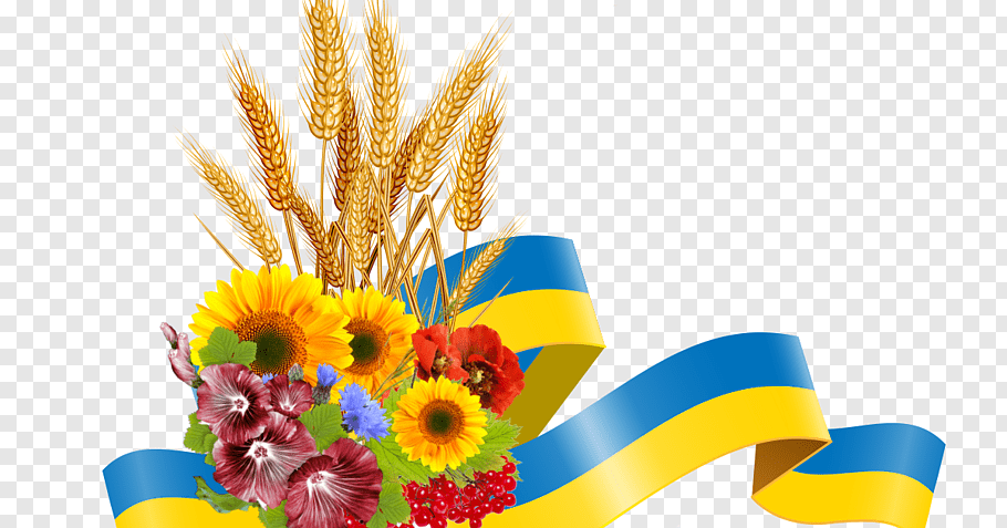 flowers-holiday-greeting-daytime-salutation-employee-march-18-president-of-ukraine-png-clip-art