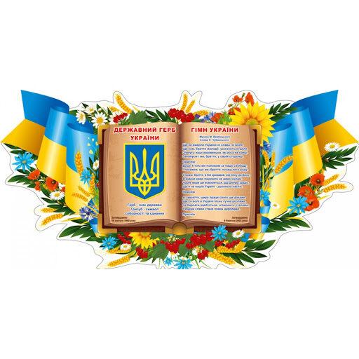 Вітання Голови Союзу юристів України Святослава Піскуна з Днем юриста України!