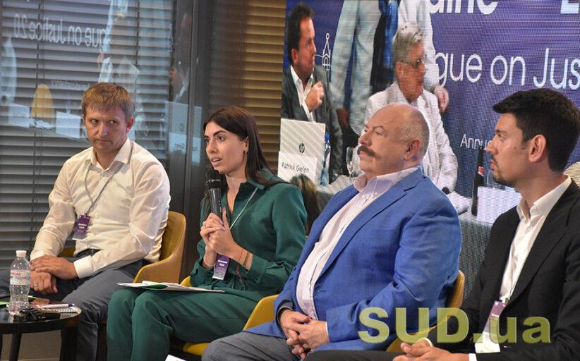 Голова СЮУ С.Піскун взяв участь у Міжнародній онлайн-конференції «Діалоги про правосуддя – 2»,